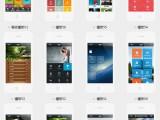 深圳微城网络微信多用户营销平台-全面升级增加十几个功能模块