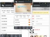 微信会员卡2.0上线-更新至8.5