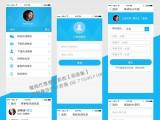 微商代理授权系统手机网站码公众号接入【蓝色系列asp】