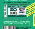 V6.0版【中级版】微商代理授权系统/防伪控价/扫码发货/扫码查询