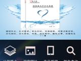 合作微商:鑫飞扬品牌