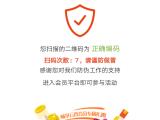 合作商家:云南中烟防伪验证-定制系统
