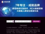 合作微商:感信传媒-授权系统定制