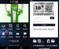 合作微商:深圳市蜜龄生物科技有限公司