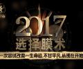 合作微商:广州尊妆生物科技有限公司
