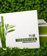 微商合作:竹俏品牌