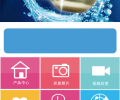 微商合作:香港杜狄娜生物科技有限公司