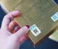 二维码防伪标签怎么对产品多维度进行防伪呢