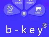 韵诗妮VENESS-微商授权溯源控价系统