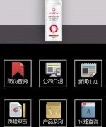 微商品牌-柏妍系统teelishar