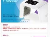韩国OMELON-微信公众号实现防伪查询