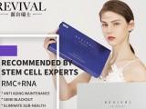 微商品牌-REVIVAL