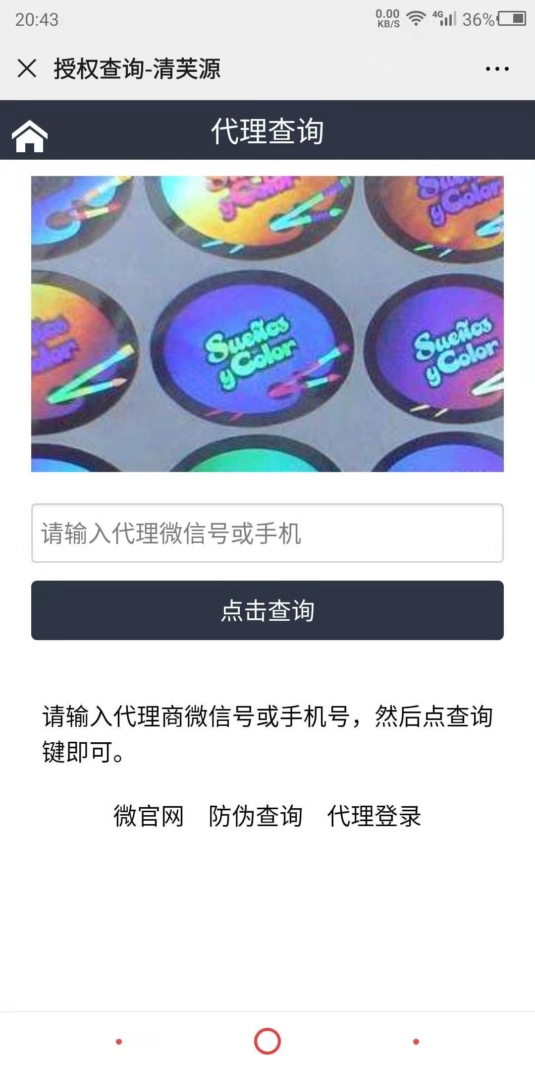 qingfuyuan3